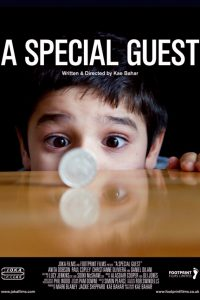 17SP9_A SPECIAL GUEST