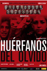 Huerfanos del olvido (Poster)